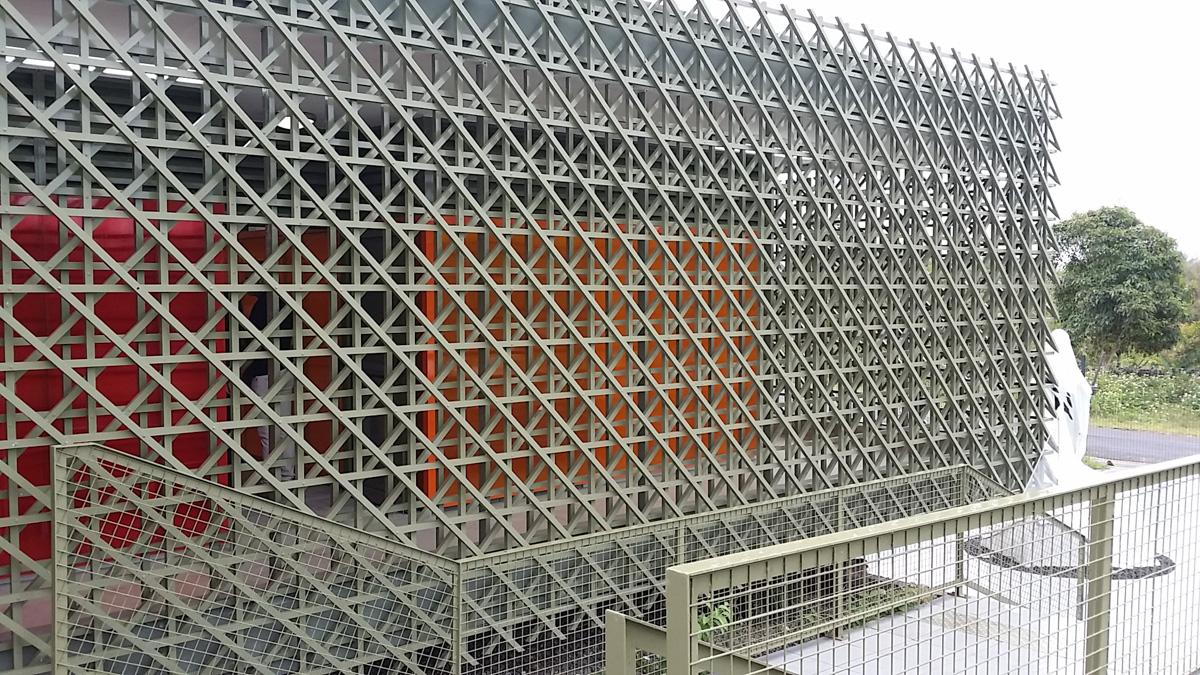Centre de Culture Indienne